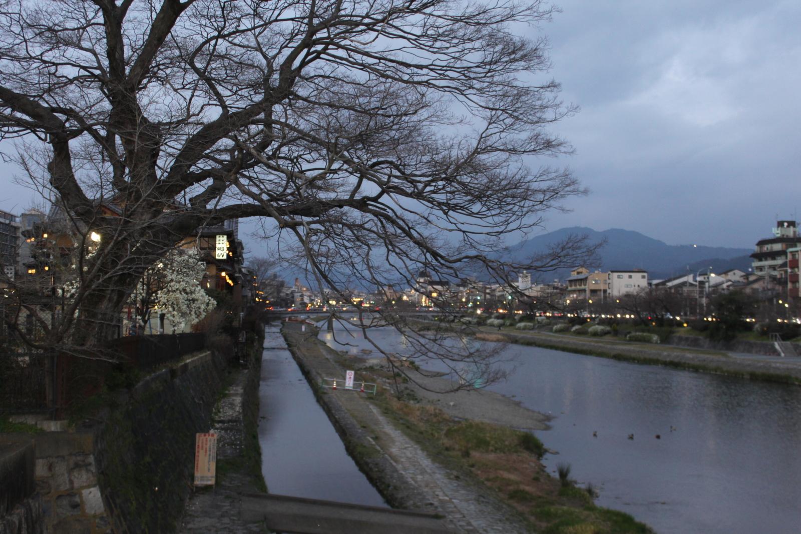 Kyoto in der Dämmerung