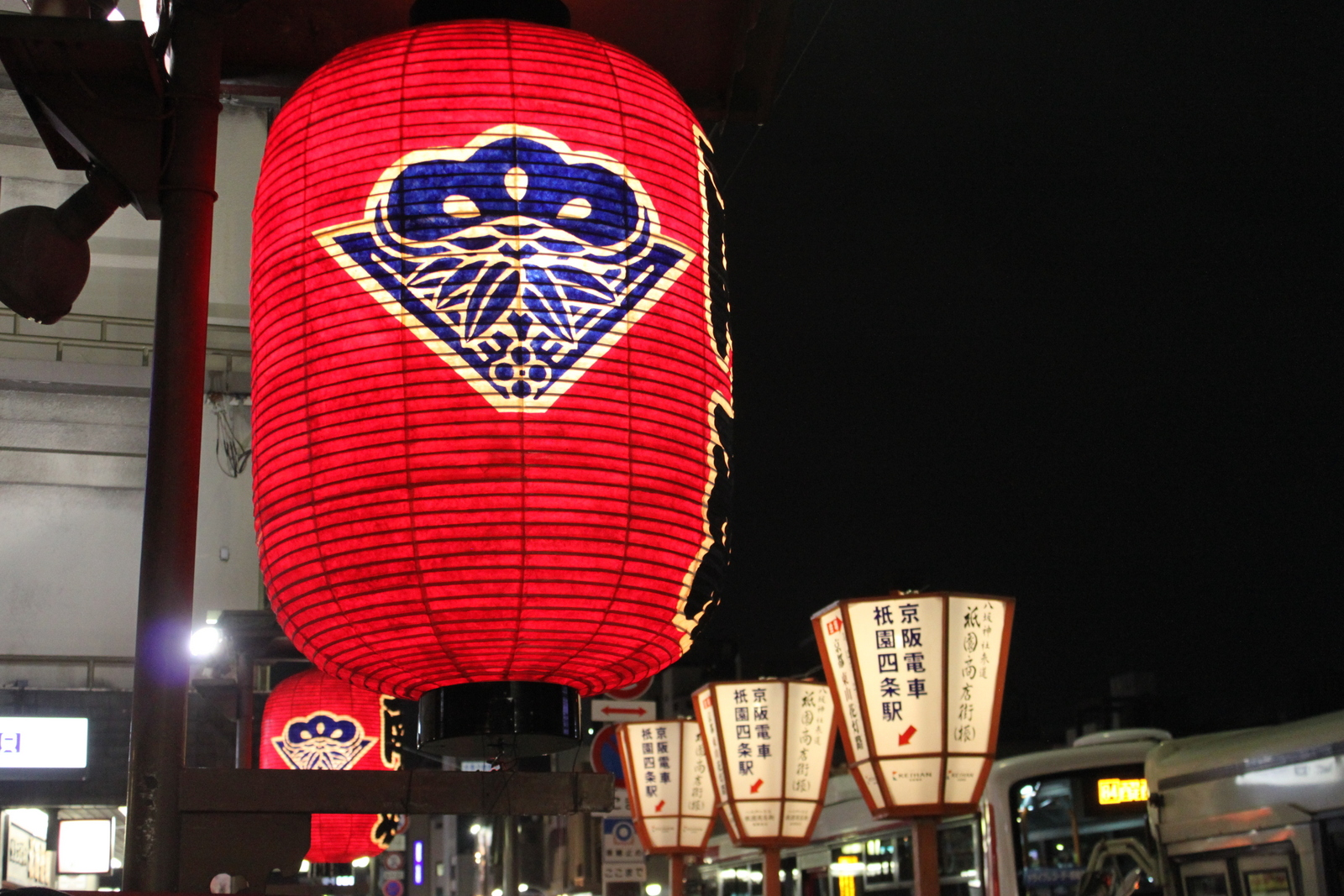 Lampion in Kyoto-Gion