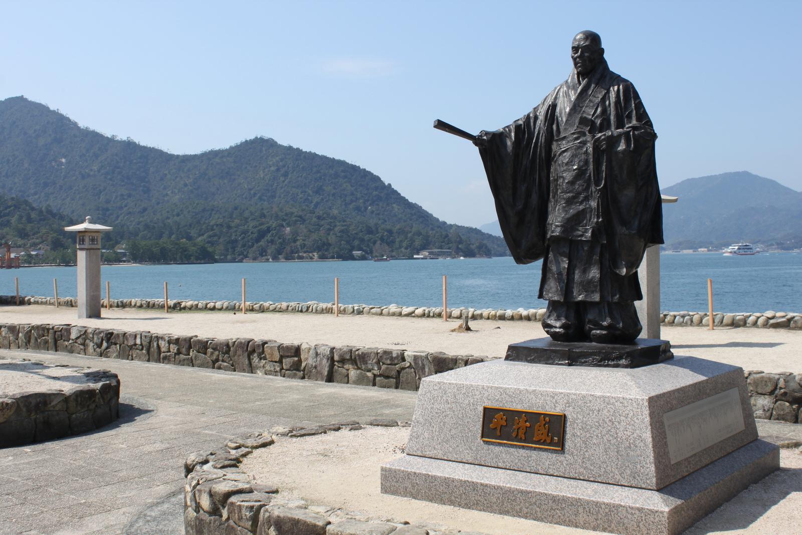 Standbild des Kyiomori Taira auf Miyajima