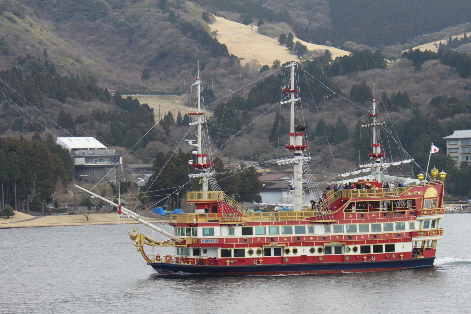 Auf dem Ashi See Hakone Nationalpark