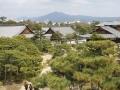 Blick über Kyoto vom Palast des Shoguns aus gesehen
