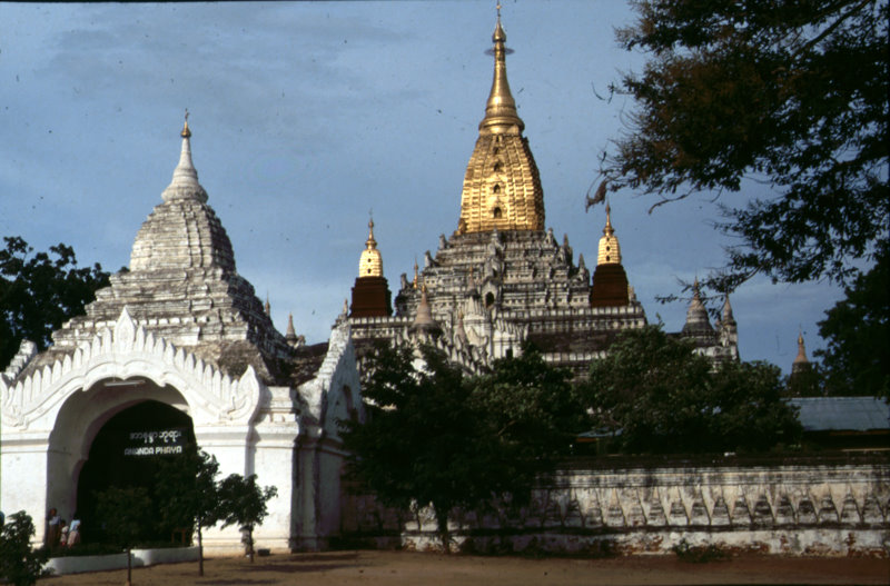 Burma 1993 (52)