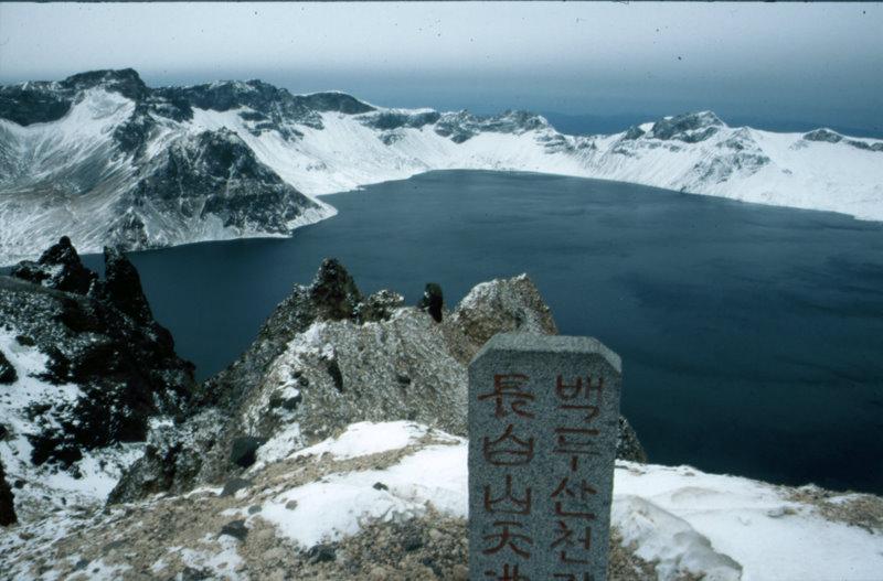 Nordasien 1999 (44)