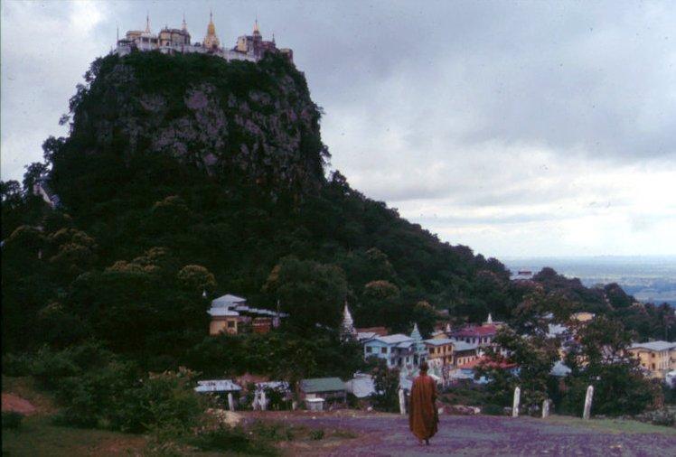 Burma 1993 (94)